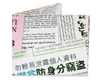 Mighty Wallet - Newsprint